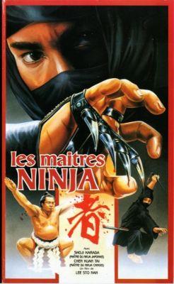 Les Maîtres Ninja () | vhs