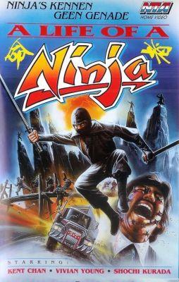A Life of Ninja () | vhs