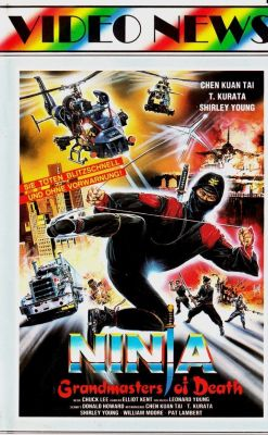 Deadly Life of a Ninja (1983), Yasuaki Kurata comedy movie