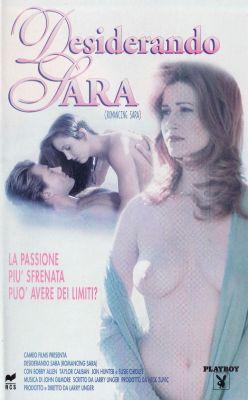 Romancing Sara (1995), Bobby Johnston drama movie