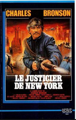 Le Justicier de New York (2014) | vhs