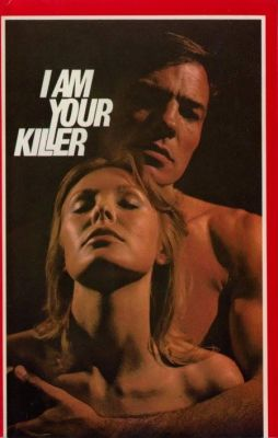 I Am Your Killer (1982), Hans Peter Hallwachs movie