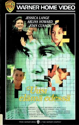 Uusi elämä edessä (1990) director: Paul Brickman   VHS   FazerVideo, Fazer Musiikki Oy (finland)