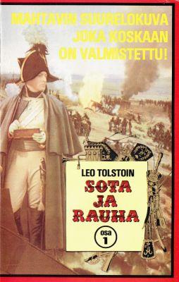 Leo Tolstoin Sota ja rauha osa 1 (1966) | vhs