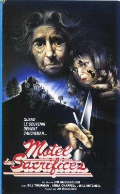 Mountaintop Motel Massacre (1983), Bill Thurman horror movie