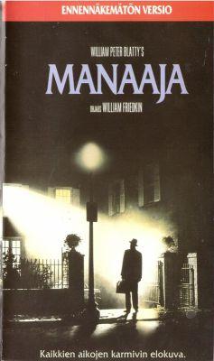 Manaaja - Ennennäkemätön versio () | vhs