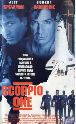 Scorpio One (2000) | vhs