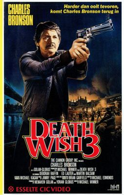 Death Wish 3 (1985)   vhs