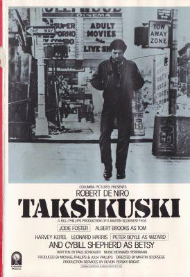 Taksikuski (1976) | vhs
