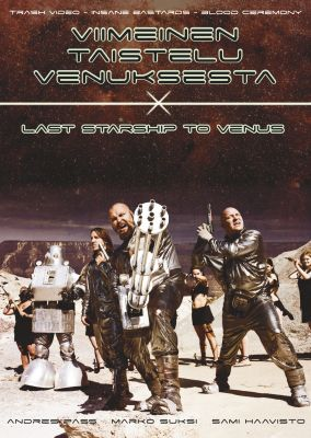 The Last Starship to Venus (2010) director: Ville Lähde | DVD | Trash Video (finland)