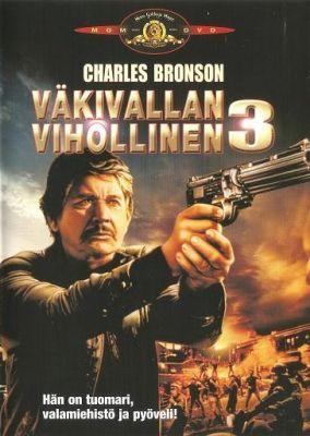 Väkivallan vihollinen 3 (1985) director: Michael Winner | DVD | FS Film / SF Film / Ab Svensk Filmindustri (finland)