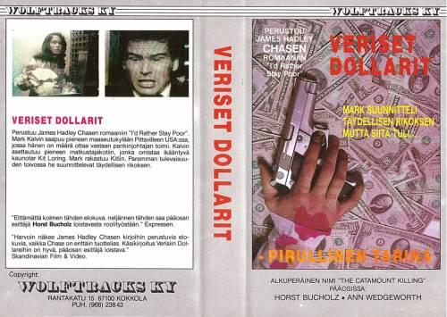 Veriset dollarit (1974) director: Krzysztof Zanussi | VHS | Wolftracks Ky (finland)