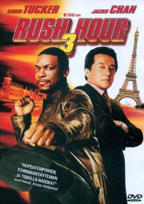 Rush Hour 3 (2007) director: Brett Ratner | DVD | FS Film (finland)