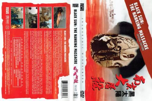 Black Sun : The Nanking Massacre (1995) director: Tun Fei