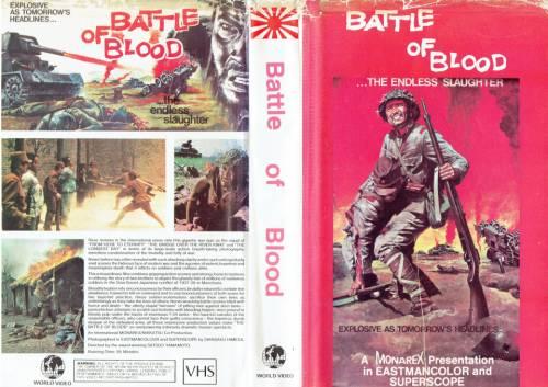Battle of Blood (1973) director: Satsuo Yamamoto   VHS   World Video Film Distributors (uk)