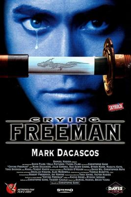 Crying Freeman (1995), Julie Condra action movie
