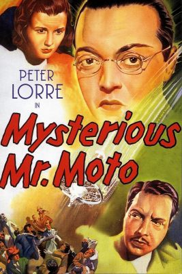 Mysterious Mr. Moto (1938), Peter Lorre crime movie