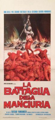 Men and War III (1973), Kin'ya Kitaôji drama movie