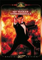 Living Daylights, The (1987)